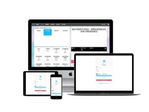 店長的一天 x POSHME小海豹:不論使用手機、平板、筆電或電腦都可使用喲!